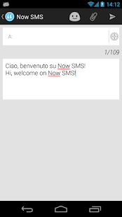 Now SMS - screenshot thumbnail