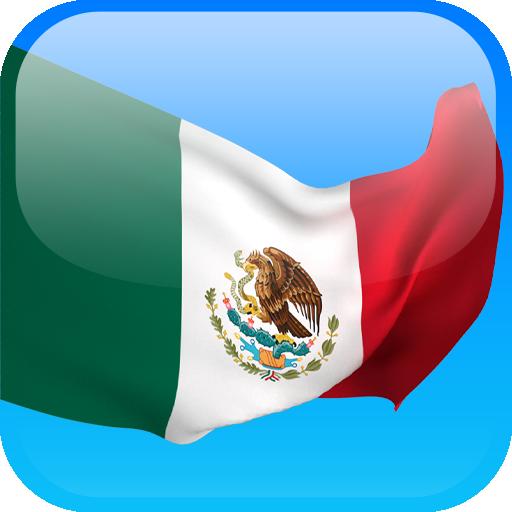 一月学会美洲西班牙语 教育 App LOGO-硬是要APP