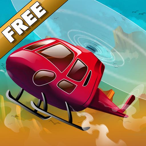 空投直升机:直升机交付 策略 App LOGO-硬是要APP
