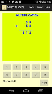 Multiplication- screenshot thumbnail
