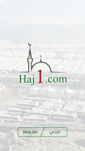 Haj1.com