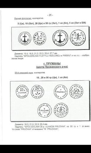 Кредитные марки ПВК