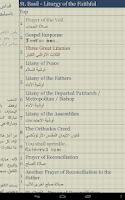 Screenshot of Coptic Reader