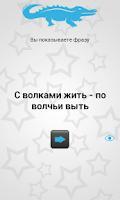 Screenshot of Бомба вечеринок - игры