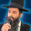 קרבנו הרב רפאל זר icon