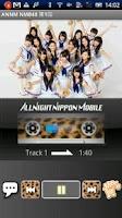 Screenshot of NMB48のオールナイトニッポンモバイル第1回