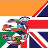 Learn English Punjabi