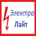 Расчет проводки - лайт icon