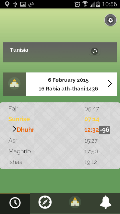 Salat Time- screenshot