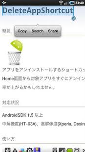 玩免費生產應用APP|下載SendMarket app不用錢|硬是要APP