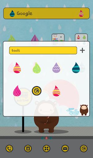 【免費個人化App】슬리피 폴리(버스정류장) 도돌런처 테마-APP點子