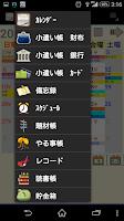 Screenshot of Memo++Free
