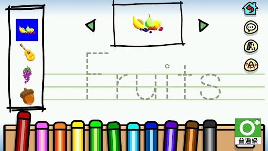 寶寶英文字帖 玩教育App免費 玩APPs