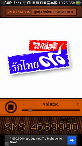 90rakthai