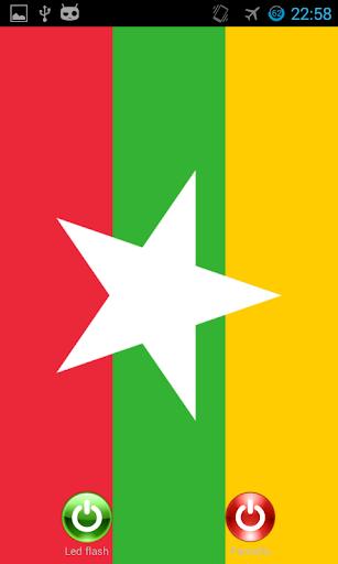 工具必備APP下載|Lantern flash screen Myanmar 好玩app不花錢|綠色工廠好玩App