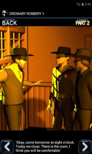 Ordinary Robbery 1