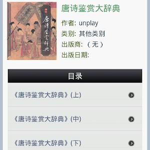 风行阅读 工具 App Store-愛順發玩APP