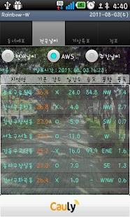 기상정보(현재날씨,동네날씨, Rainbow-W) - screenshot thumbnail