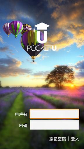 Pocket U