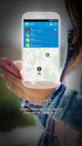 서귀포서호초등학교 - 제주안전스쿨