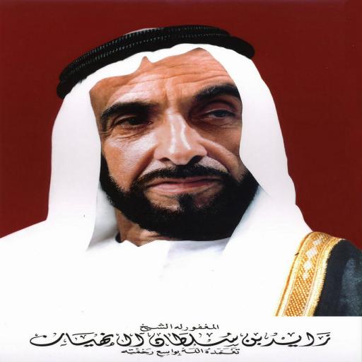 اشعار زايد بن سلطان
