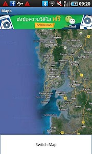 Mumbai Travel Guide screenshot 5
