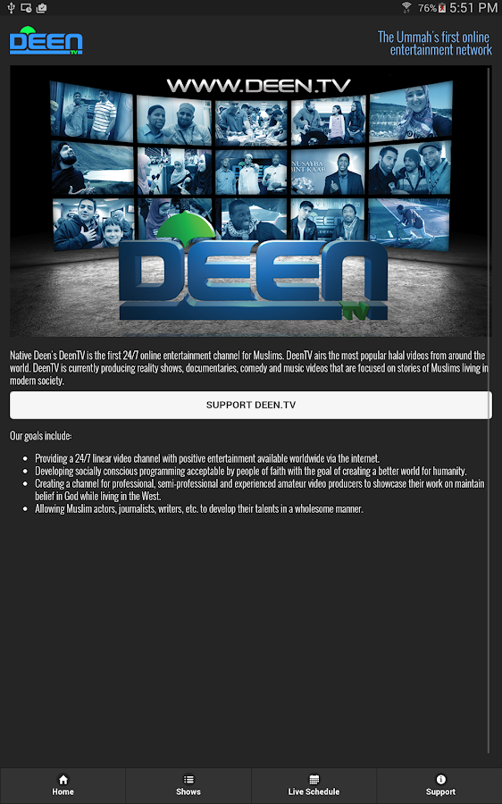 DEEN.TV- screenshot