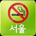 금연구역 알리미, 서울 logo