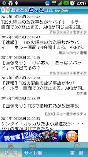 詳細內容─特殊教育-國語日報社網站
