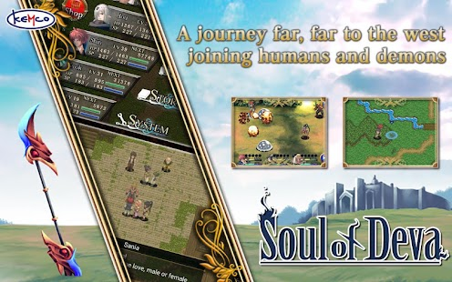 RPG Soul of Deva - screenshot thumbnail