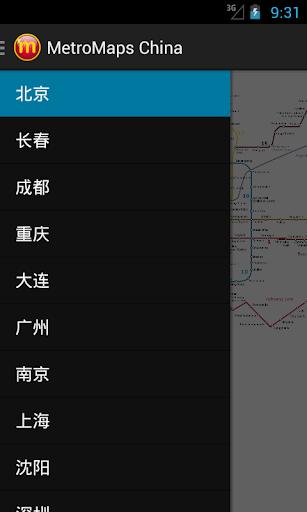 MetroMaps China 多中国地铁地图