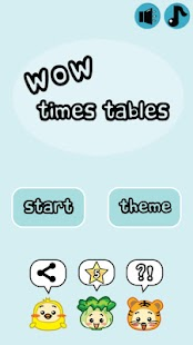 Wow Times Tables