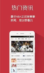 玩媒體與影片App|体育疯NBA英超直播免費|APP試玩