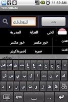 Screenshot of Yemen Data