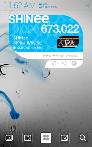 SHINee M V Widget