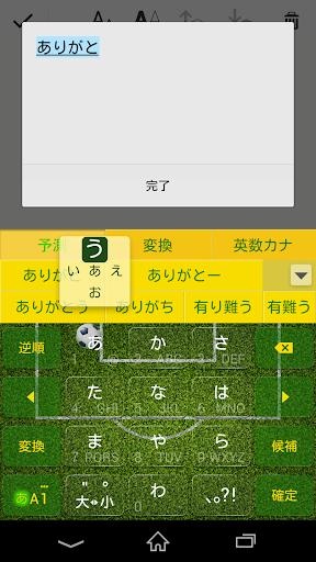 POBox Plusキセカエ Football
