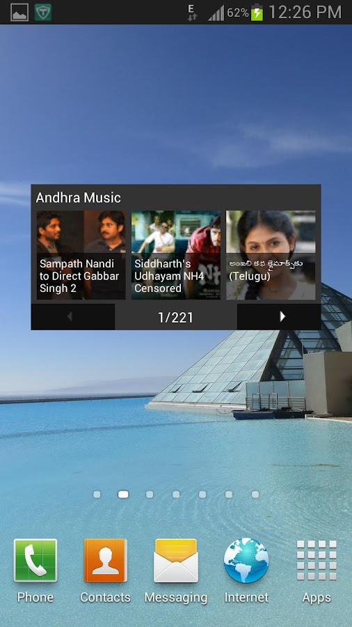 Andhra Music - screenshot