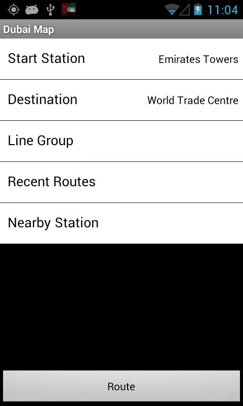 Dubai Map- screenshot