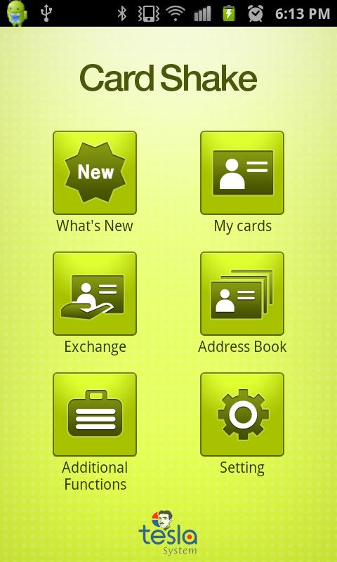 CardShake(business card, NFC) - screenshot