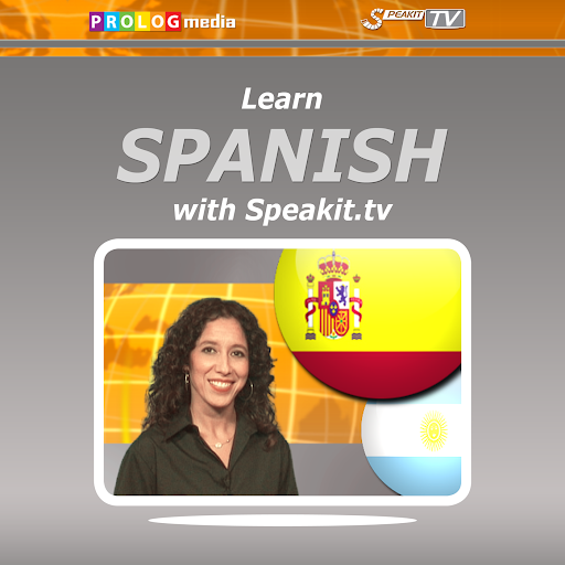 スペイン語をSPEAKit.tvで学ぶ d
