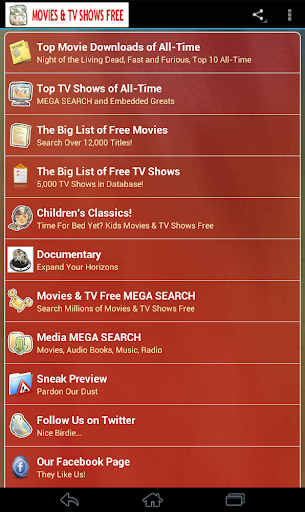 电影电视节目免费