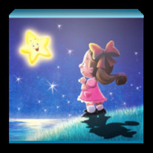Twinkle Twinkle Little Star LOGO-APP點子