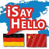 iSayHello German - Chinese