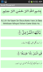 Surah Muzammil with Mp3 screenshot 3