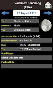 Vaishnav Panchang- screenshot thumbnail