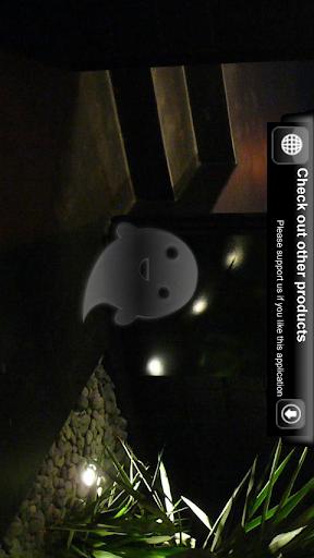 幽霊スキャナー Ghost Scanner