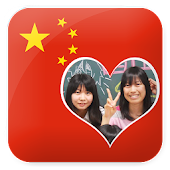 China Flag Frames