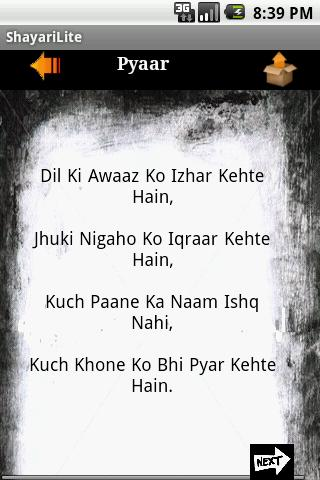 Shayari Lite - screenshot