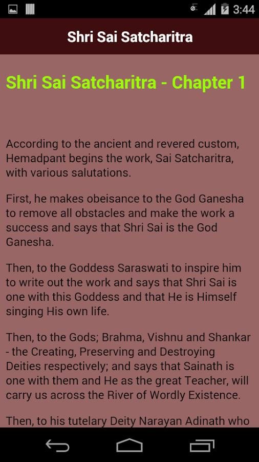 sai baba satcharitra hindi pdf