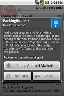 Android Vip Meni - screenshot thumbnail